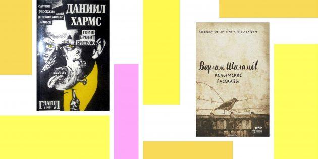 Макс Черепица: Рекомендуемые книги