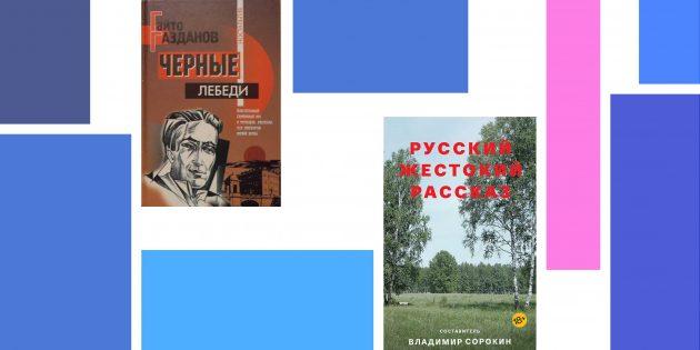 Любимые книги главного редактора Bookmate
