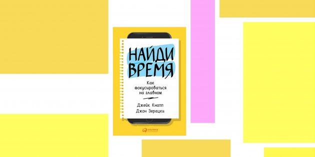 Макс Черепица: Книга, полезная в профессиональном плане