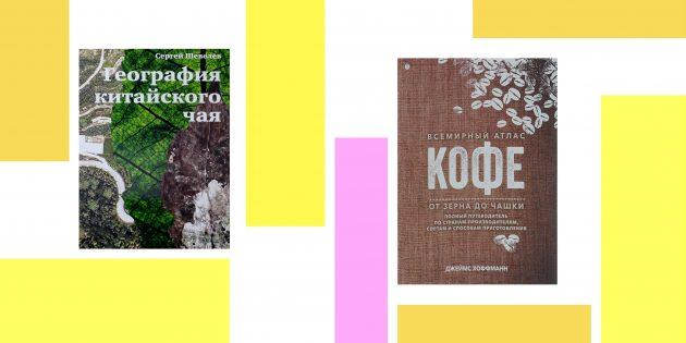 Макс Черепица: Бумажные и электронные книги