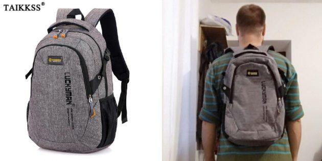 Всё для мужика: рюкзак