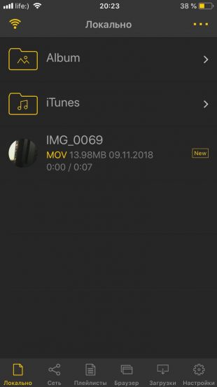 Видеоплееры для iOS: nPlayer Lite