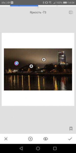 Не редактировать фото в Instagram: Редактировать отдельные части фото