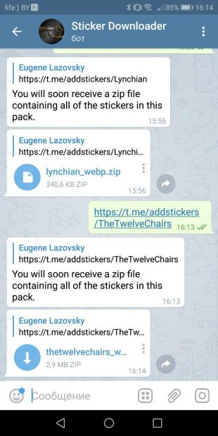Стикеры в WhatsApp: Sticker Downloader