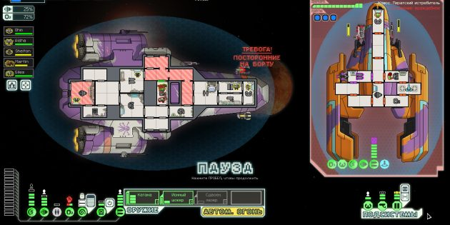 Игры про космос: FTL: Faster Than Light
