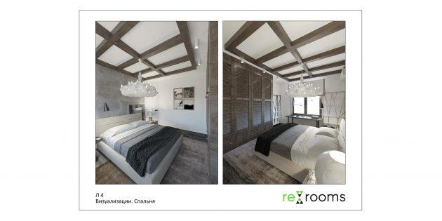 Rerooms.ru