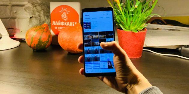 Samsung Galaxy A9: Положение в руке