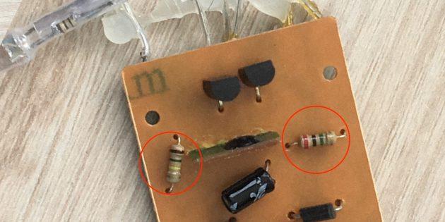 Как починить гирлянду: Поломка резистора