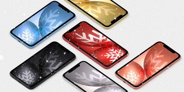 Дизайнерские обои, которые превратят iPhone в сияющий ёлочный шар