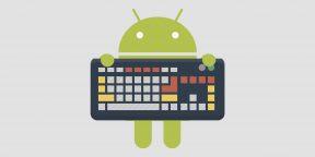 10 клавиатур для Android на замену стандартной