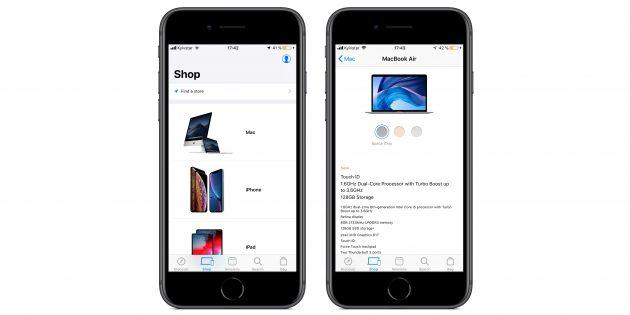 Приложения с поддержкой быстрых команд Siri в iOS 12: Apple Store