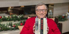 5 книг, которые Билл Гейтс советует подарить друзьям на Новый год