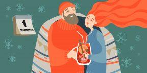 Подкаст Лайфхакера: как провести новогодние каникулы
