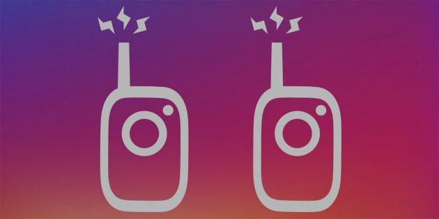 В Instagram появилась возможность отправлять голосовые сообщения