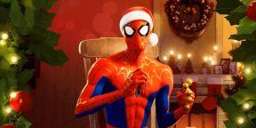 В сети опубликован новогодний музыкальный альбом из «Человека-паука: Через вселенные»
