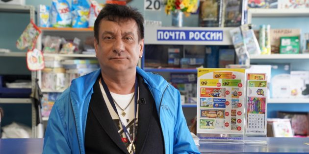 «Русское лото»: отзыв Сергея