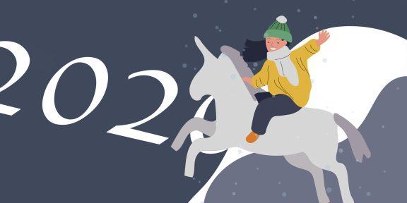 20 вещей, от которых нужно успеть избавиться до Нового года