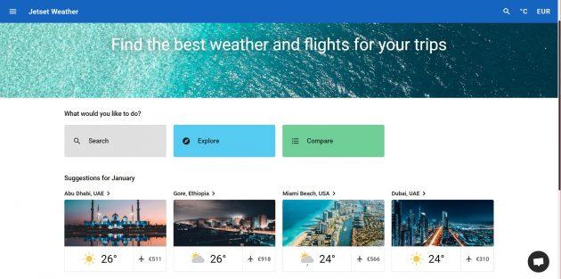 Планирование путешествия: Jetset Weather