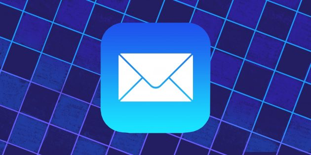 Функции почты icloud