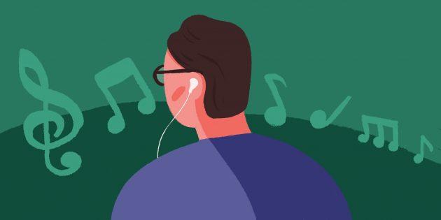 Где бесплатно можно слушать музыку