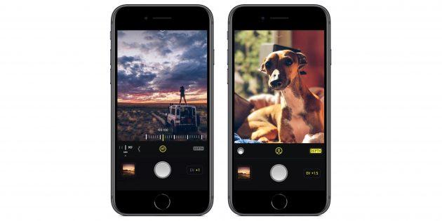 Приложения с поддержкой быстрых команд Siri в iOS 12: Halide Camera