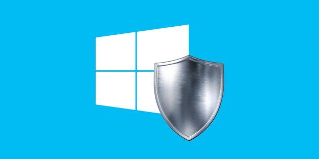 5 простых способов обезопасить Windows от внешних угроз