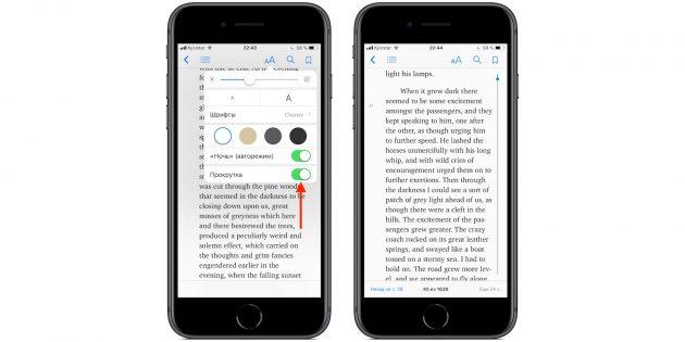 iBooks в iPhone и iPad: функция прокрутки