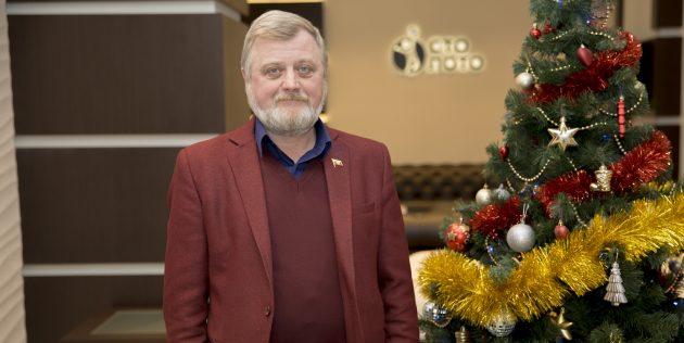 «Русское лото»: отзыв Дмитрия из Санкт-Петербурга