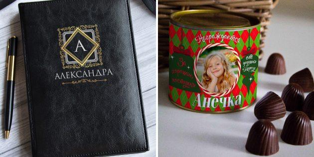 Оригинальные подарки на Новый год: именные подарки