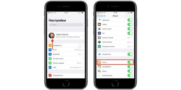 iBooks в iPhone и iPad: синхронизация с другими устройствами