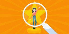 Как список ваших навыков увеличивает шансы на успешную карьеру