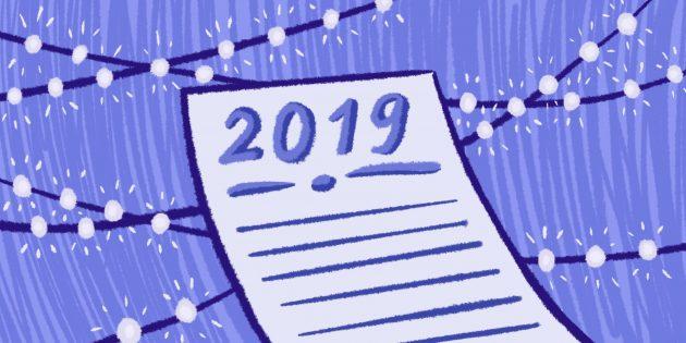 Как бюджетно отдохнуть в новогодние каникулы: составить план на год