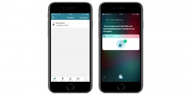Приложения с поддержкой быстрых команд Siri в iOS 12: напоминания о приёме лекарств