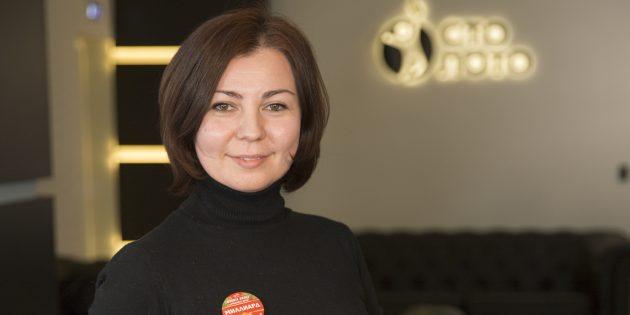 «Русское лото»: отзыв Заремы из Люберец