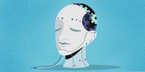 Как современный мир меняет наше мышление
