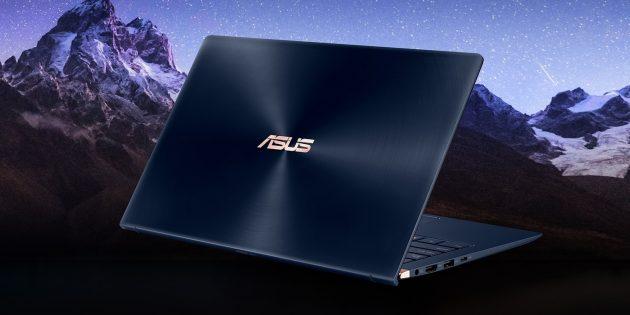Что подарить на Новый год: ASUS ZenBook 13UX333FA