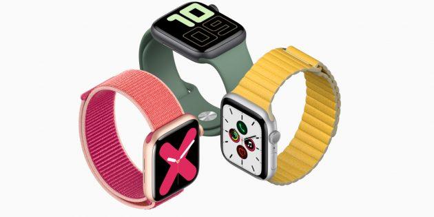 гаджеты в подарок: Apple Watch 5