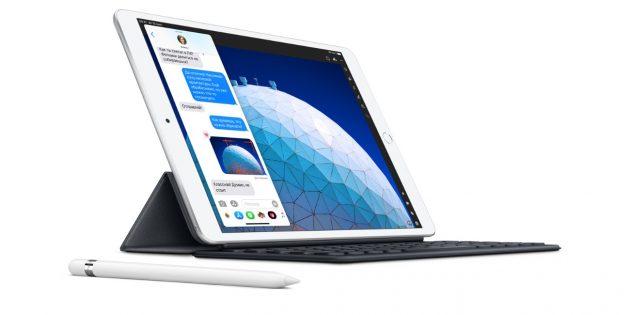 гаджеты в подарок: Apple iPad Air 2019