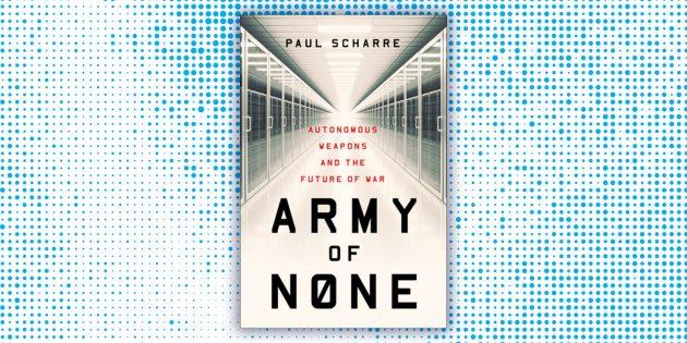 Любимые книги Гейтса в 2018 году: «Ничья армия», Пол Шар