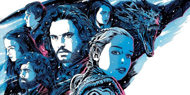 Игра престолов 8 сезон: Как авторы избегали утечек