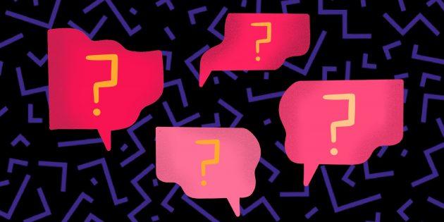 Самые распространённые вопросы на собеседовании