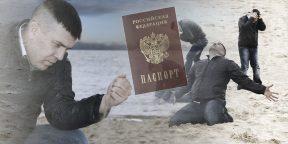 Что делать, если потерял паспорт: исчерпывающее руководство на все случаи жизни