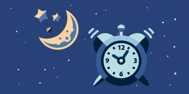 «Найтвелл»: как выспаться