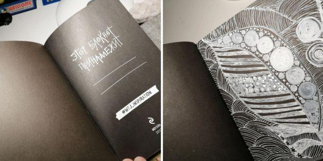 Что подарить коллегам на Новый год: чёрный блокнот и белая ручка