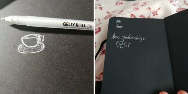 Чёрный блокнот и белая ручка