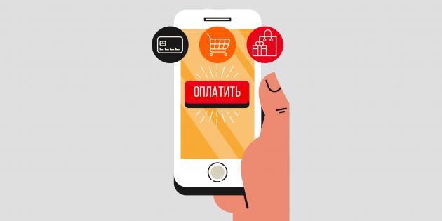 Бизнес-карта Mastercard: оплачивайте рекламу в соцсетях