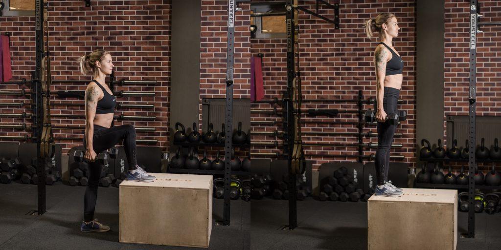 Упражнения с гантелями: Зашагивания на бокс с гантелей