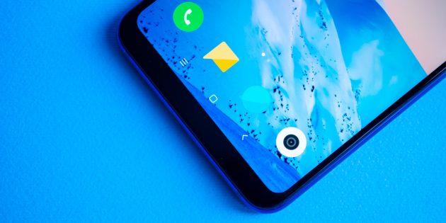 Обзор Xiaomi Mi 8 Lite: Подбородок