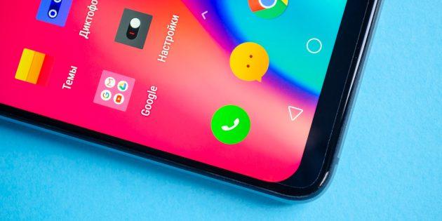 Elephone A5: Экран