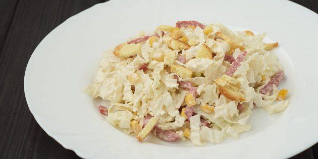 Рецепты: салат с сухариками, пекинской капустой, ветчиной и кукурузой